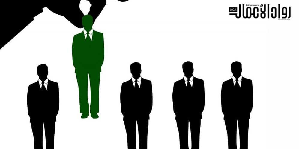 كيف تختار موظفيك؟