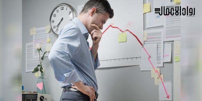 عوامل نجاح أو فشل المشروعات الصغيرة