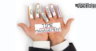 أسرار رواد الأعمال لتنظيم الوقت