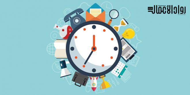 تنظيم الوقت خلال الحجر المنزلي