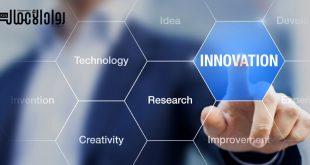 طرق قياس الابتكار