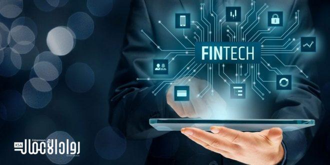 6 تقنيات مالية تشكّل الصناعة المصرفية 2020م (2/2)