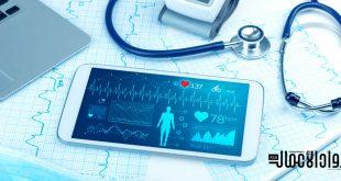 تطبيقات للرعاية الصحية