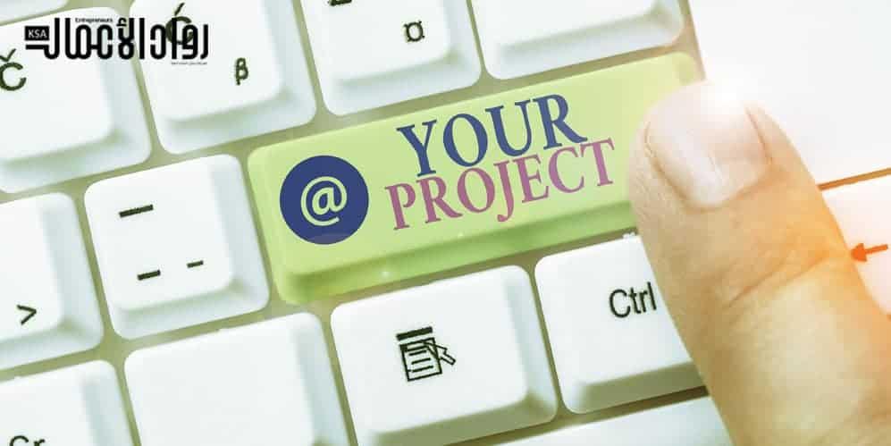 طرق لتسويق مشروعك