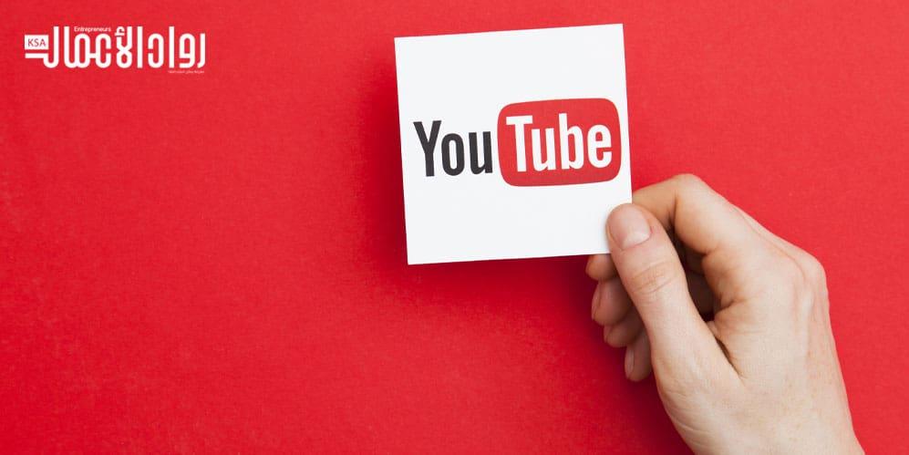 ما لا تعرفه عن يوتيوب