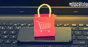 المتاجر الإلكترونية
