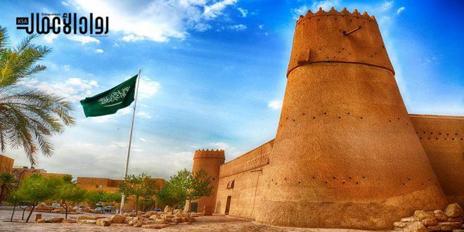 حماية التراث السعودي
