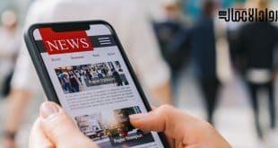 صحافة الموبايل في زمن كورونا