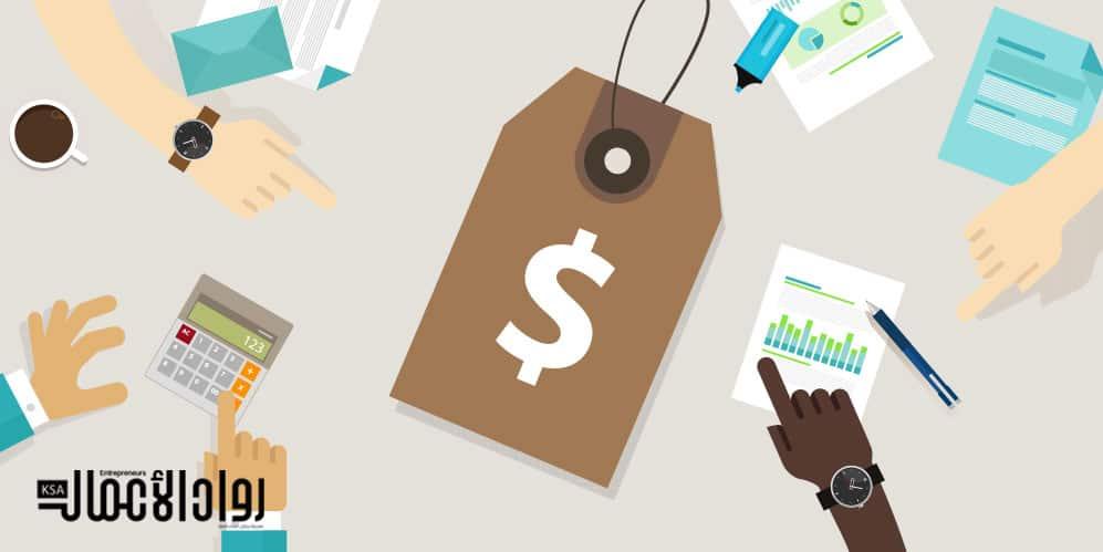 تحديد الأسعار عند بداية المشروع