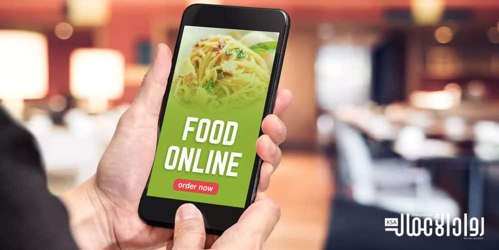 مشاريع مطاعم أون لاين