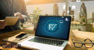 دخول مجال التجارة الإلكترونية