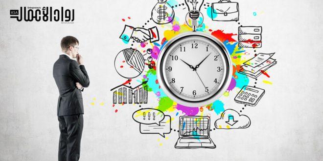 كيف تستثمر وقتك كرائد أعمال