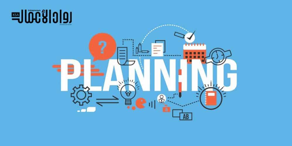 ممارسات التخطيط الاستراتيجي