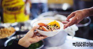 مطعم تقديم الوجبات الصحية