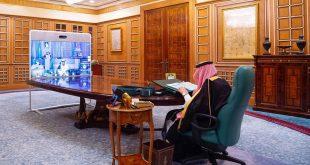 شركة سعودية للتعدين