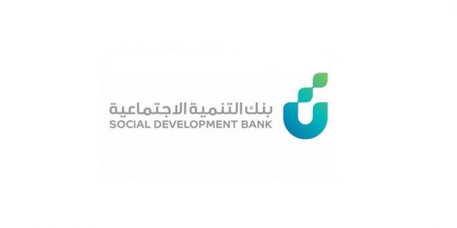 كيف يدعم بنك التنمية الاجتماعية مشاريع إنتاج البن؟