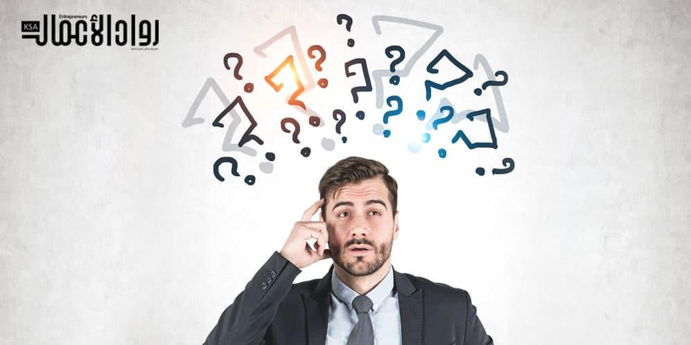 ثقافة التساؤل في الإدارة