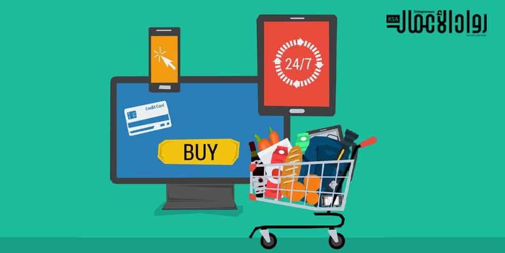 كورونا والتسوق عبر الإنترنت