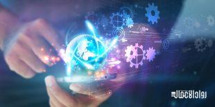 التحول الرقمي بالشركات