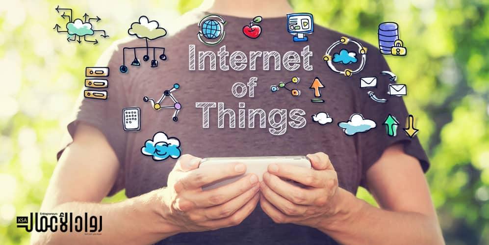 ما هو إنترنت الأشياء؟