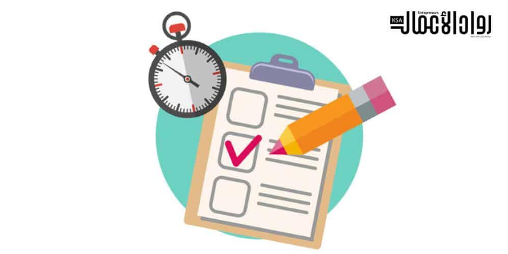 تقييم المشروع وقت الأزمات