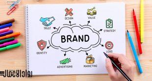 كيف تختار شعار مشروعك التجاري