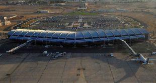 مطار الأمير سلطان بن عبد العزيز