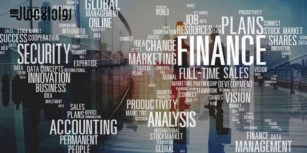 رقمنة التمويل التجاري