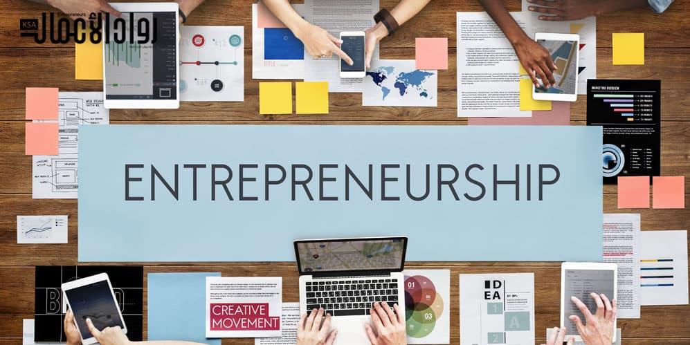 رواد الأعمال المبتكرون