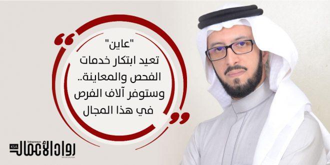 علي آل محسن