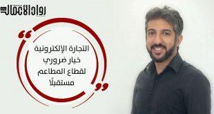 عبدالله السعدي