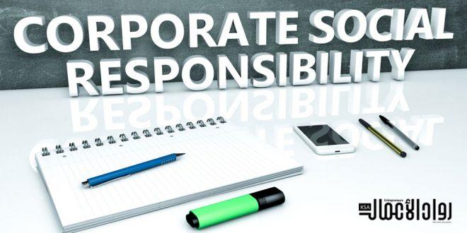 المسؤولية الاجتماعية قيمة مضافة