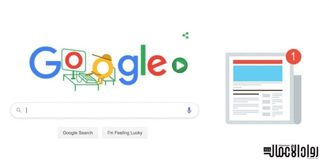 مقالاتك في محرك بحث جوجل