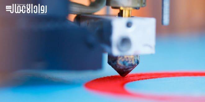 ماذا تعرف عن الطابعة ثلاثية الأبعاد؟