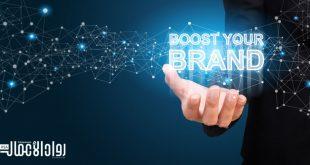 نمو العلامات التجاري