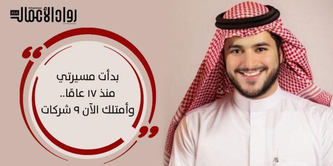 """أحمد المحيسني مؤسس """"إزهلها"""": خدمنا 8 ملايين عميل في 4 سنوات.. ولدينا 182 ألف فزاع"""