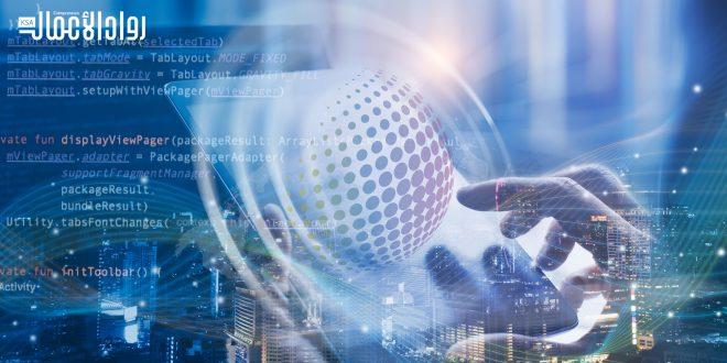 القيادة في عصر التحول الرقمي.. 4 أنماط أساسية