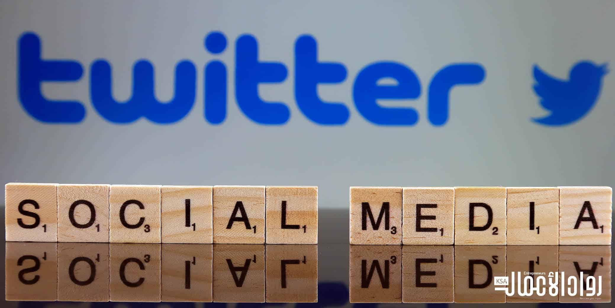 لماذا يفضل المجتمع السعودي تويتر