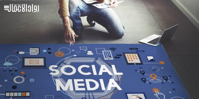 كيف تصبح خبيرًا على مواقع التواصل الاجتماعي؟