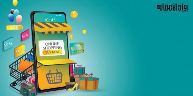البيع على الإنترنت.. لا ثراء بدون اجتهاد