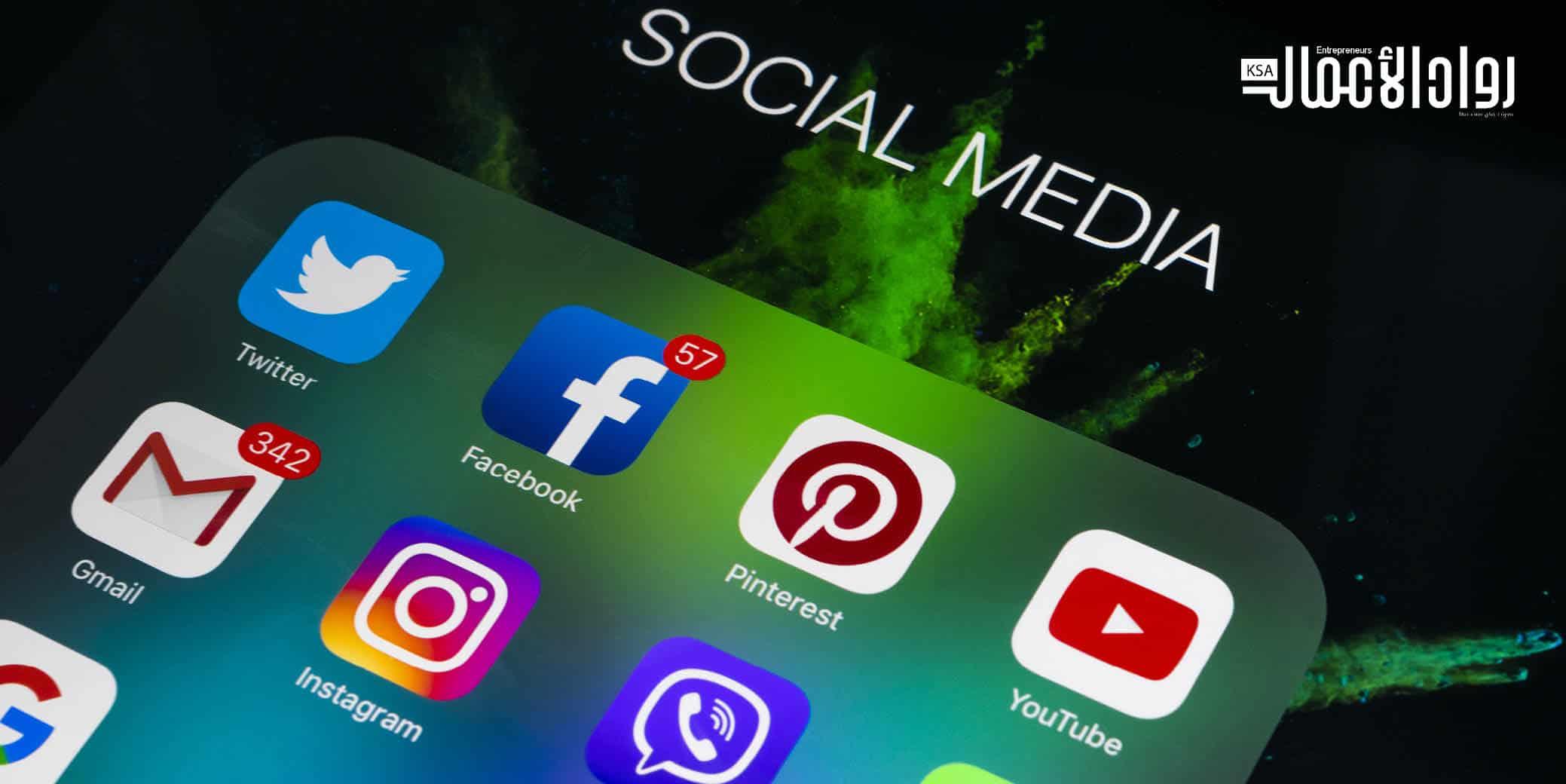 ما هي أهمية مواقع التواصل الاجتماعي؟