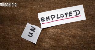 البطالة الاحتكاكية