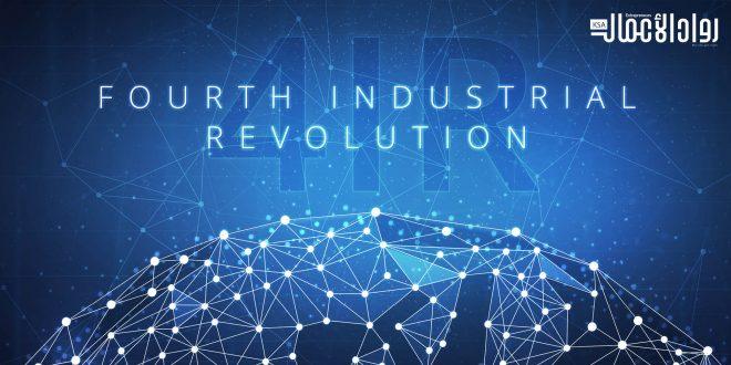 ماذا تعرف عن الثورة الصناعية الرابعة