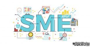 الفرق بين المشاريع الصغيرة والمتوسطة