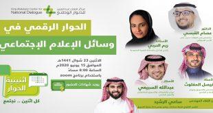 مركز الملك عبدالعزيز