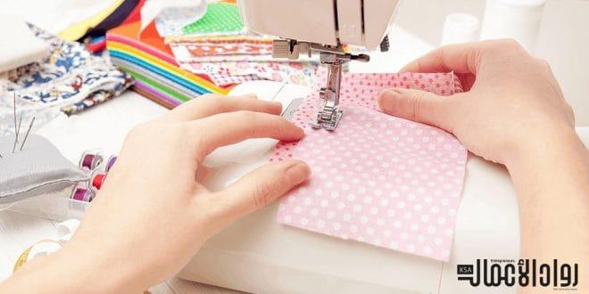 أفكار مشاريع صناعة المنسوجات