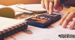 التمويل ودعم إنتاجية الشركات