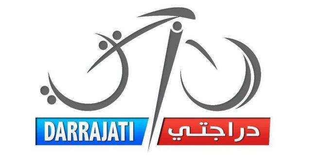 دراجتي السعودية.. التغيير الناعم والريادة الرياضية
