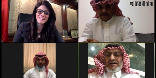منحة سعودية