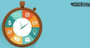 استراتيجيات تنظيم وإدارة الوقت
